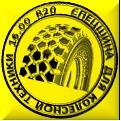 логотип сайта http://16r20.ru